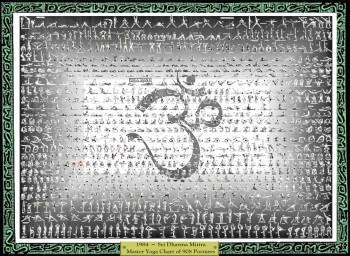 Dharma_908_Poster